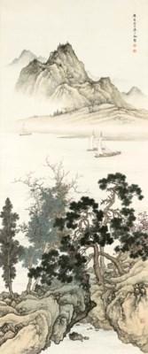CHEN SHAOMEI (1909-1954)