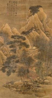 LAN YING (1585 - CIRCA 1664)