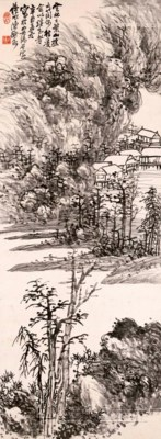 CHEN HENGKE (1876-1923)