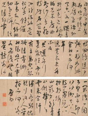LU YINGYANG (1542-1624)