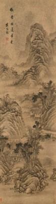 CHENG JIRU (1558-1639)