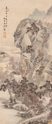WANG YUN (1652-?)