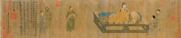 EMPEROR HUIZONG (REIGNED 1011-