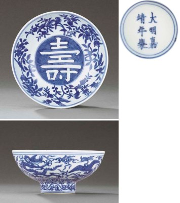 A VERY RARE MING BLUE AND WHIT