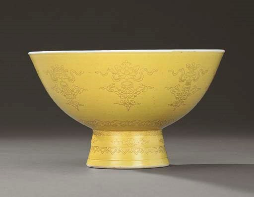 A FINE AND RARE YELLOW-ENAMELL