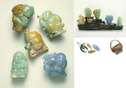 A SET OF JADEITE WUZI DENGKE
