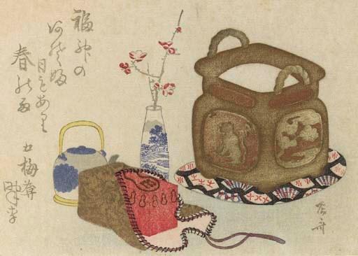 Ryuryukyo Shinsai (act. 1799-1