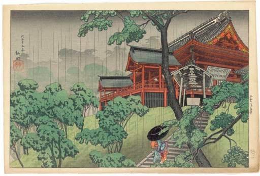 Takahashi Hiroaki (1871-1945)