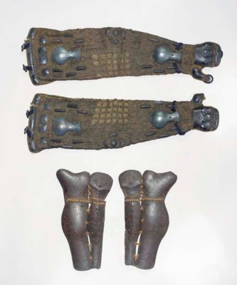 A Pair of Armor Sleeves with S