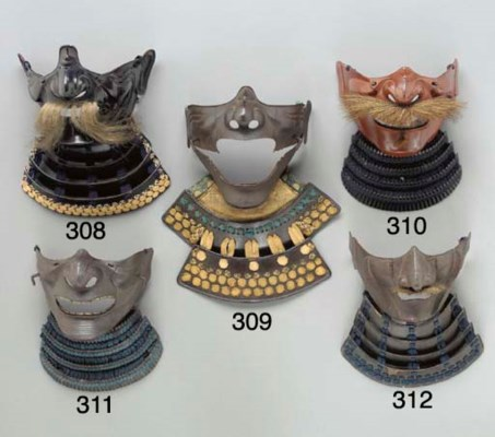 A Half-Mask (Mempo)