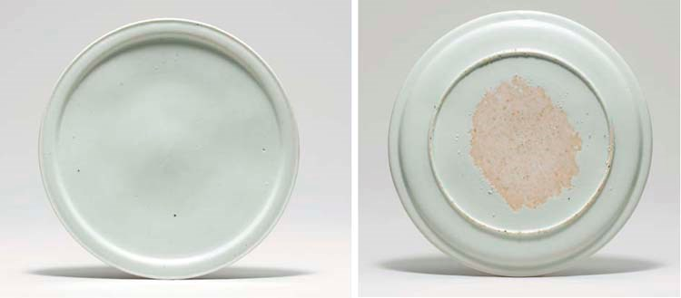 A White Porcelain Dish