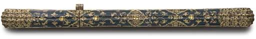A Rare Gold Damascened Iron Pe