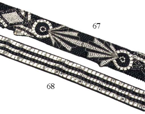 GIANNI VERSACE GUITAR STRAP