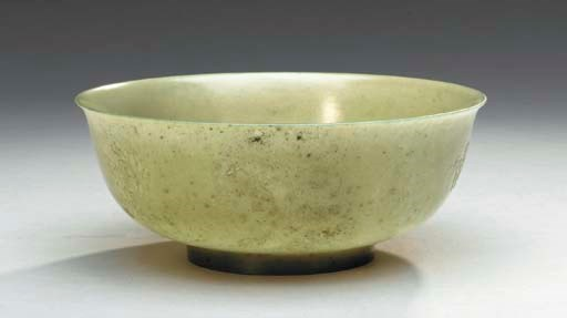 A SPINACH JADE BOWL TOGETHER W
