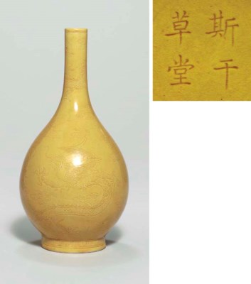 A RARE YELLOW-GLAZED INCISED P