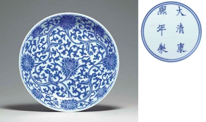 A LARGE BLUE AND WHITE DISH