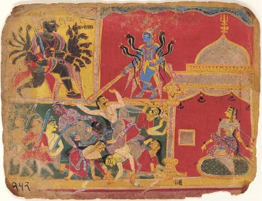 A Folio from a Dispersed Bhaga