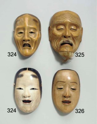 Noh Mask of Rojo (Old woman) N