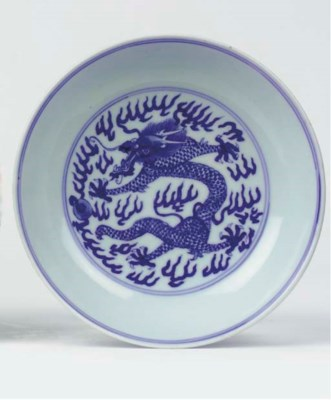 A blue and white 'dragon' sauc
