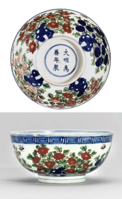 A LATE MING WUCAI BOWL