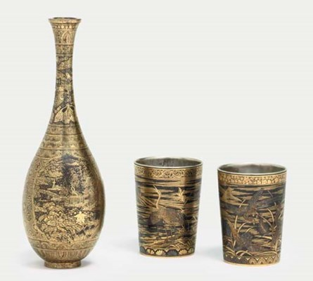 A pair of Komai style sake cup