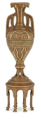 A Spanish gold damascened iron