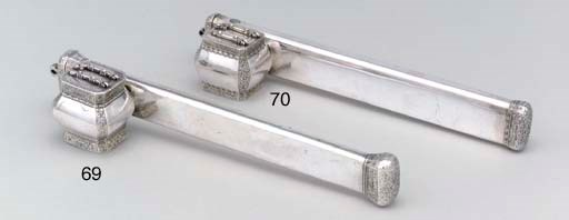AN OTTOMAN SILVER TRAVELLING P