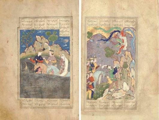ABU'L-QASIM FIRDAWSI (D. AH 41