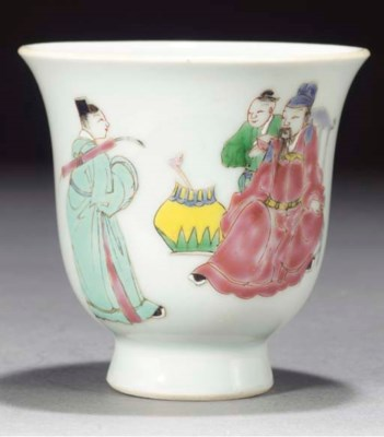 A famille rose cup, 18th centu