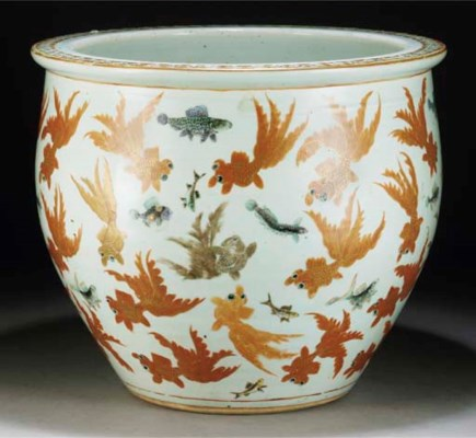 A Chinese enamelled fish bowl,