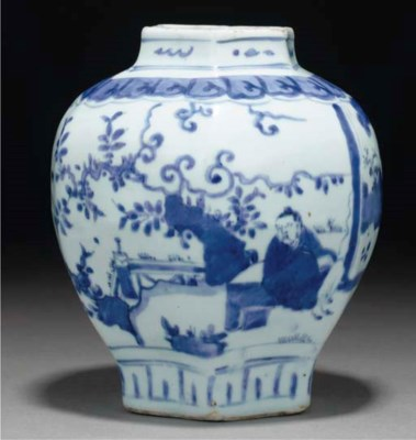 A Chinese blue and white jar,