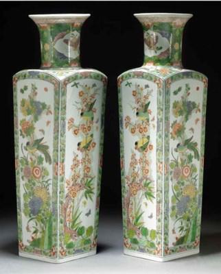 A pair of Samson famille verte