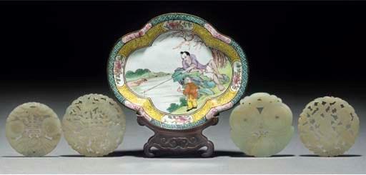 A Chinese Canton enamel quatre