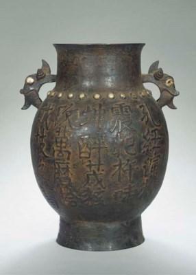 A large lacquered bronze Hu va