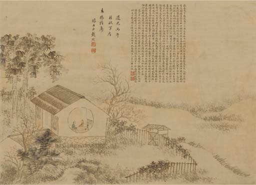 Dai Xi (1801-60)