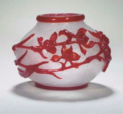 A red overlay glass waterpot w