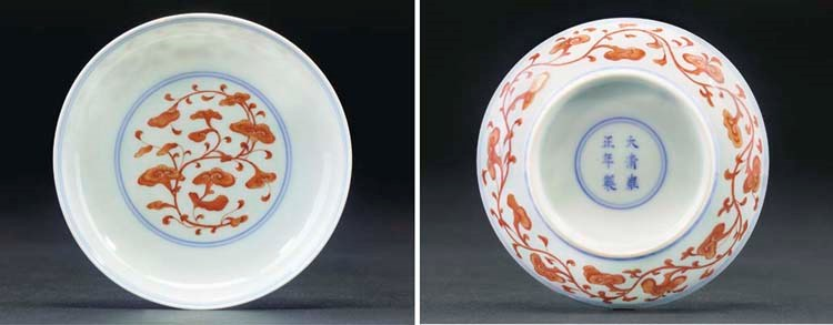 An iron red glazed saucer dish