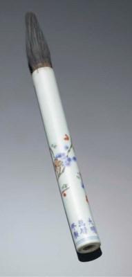 A wucai decorated porcelain br