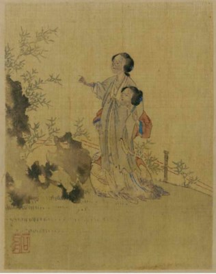 A Chinese album, 19th century