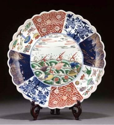 A Chinese fluted circular dish