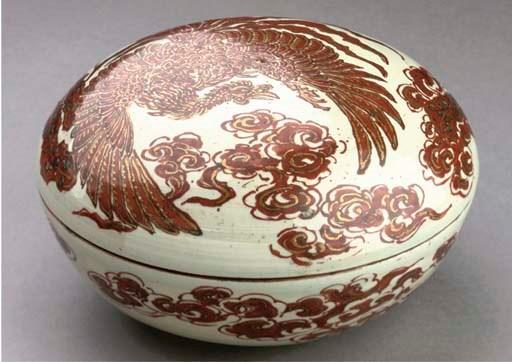 A Japanese circular enamelled