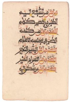 MUHAMMAD B. SULAYMAN AL-JAZULI