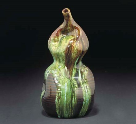 CHRISTOPHER DRESSER; VASE
