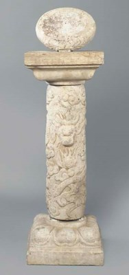 A Cantonese low relief carved