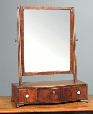 A George III mahogany toilet m