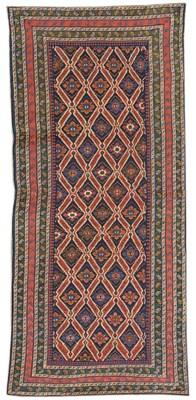 An antique Shirvan kelleh, Eas