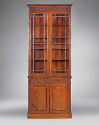 AN EDWARDIAN MAHOGANY BOOKCASE