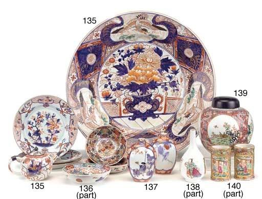 A Chinese famille rose globula