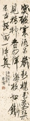 CHENG CHIFA (BORN 1921)