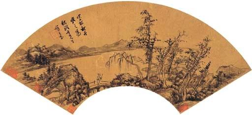 FANG YIZHI (1611-1671)